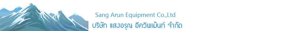 Refrigeration Commerce : จำหน่าย อะไหล่ เครื่องมือช่าง ระบบ ทำความเย็นและ ปรับอากาศ